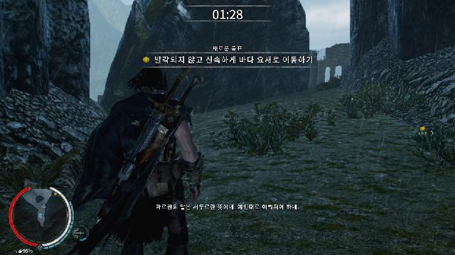 [Middle-earth:Shadow of Mordor] 잠입하자
